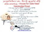 Nanjikottai house sale1